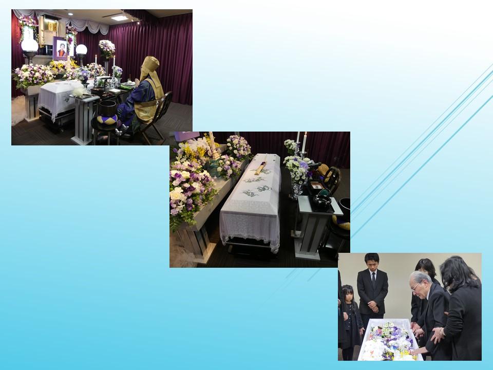 横須賀市 家族葬 1日葬