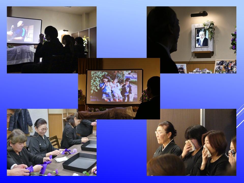 横須賀市 葬儀社 無宗教 葬儀 自由葬 1日葬 家族葬